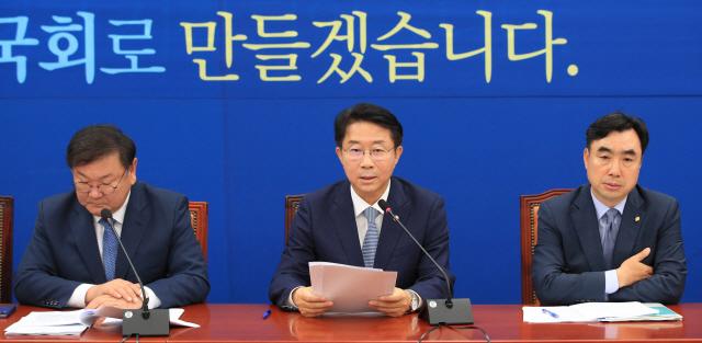 민주당 '부동산 종합대책·임대차 3법, 7월 국회 처리'
