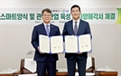 GS건설, 스마트양식 사업 본격화