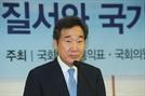 차기 정치지도자 선호도 이낙연 1위···7개월째 독주