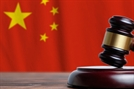 중국 상하이 법원, 블록체인에 재판 기록 저장한다