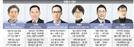 """""""강남 쏠림·임대시장 불안...집값 안정보단 부작용 커질 것"""""""