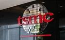 대만 파운드리 업체 TSMC, 코로나19에도 상반기 매출 35% 증가