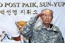 6·25 전쟁 영웅, 백선엽 장군…향년 100세로 별세