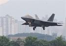 [토요워치]미국의 첨단 공중무기들 위력 어느 정도 길래...