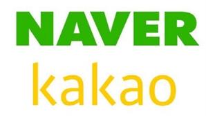 불붙은 언택트 대장주 대결 NAVER VS 카카오