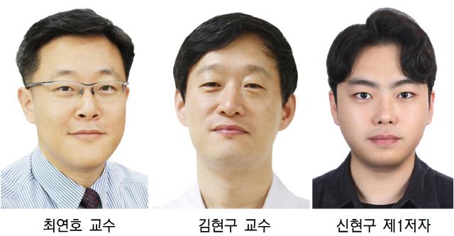 1기 폐암도 피 한방울로 30분 만에 선별 '성큼'...고려대 최연호 교수팀