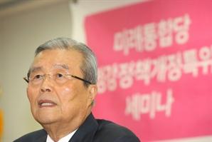 """김종인, """"내년 4월 보궐선거는 대선 버금가는 선거"""""""