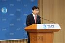 [이번주 국내·외 주요 경제 일정] '한국판 뉴딜' 14일 공개