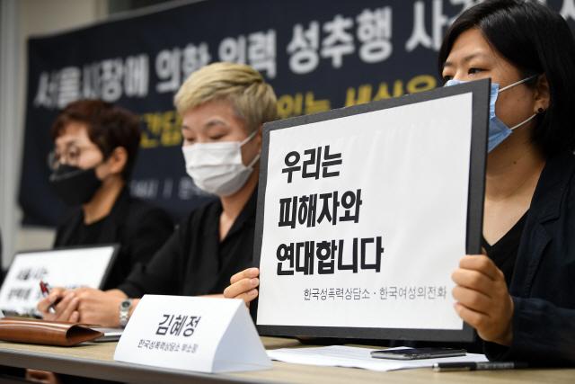 """박원순 고소인 측 """"성추행 4년 지속… 2차 가해 추가 고소"""""""