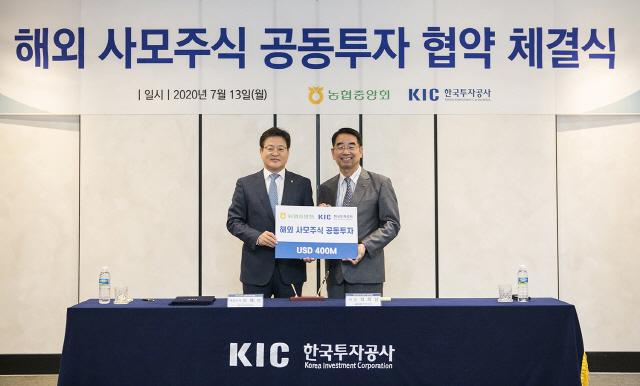 [시그널] KIC, 농협중앙회와 4억弗 조성...해외사모주식 투자확대