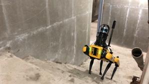 GS건설, 국내서 처음으로 건설현장에 4족 보행로봇 도입