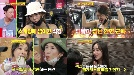 '당나귀 귀' 황석정X김동은, 엄청난 먹성에…순간 최고 시청률 12.8%