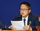 박주민, 20대 국회 폐기된 '징벌적 손해배상법' 재추진