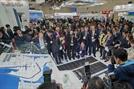 코로나 속 열리는 '그린에너지엑스포'에 국내외 업계 관심 집중