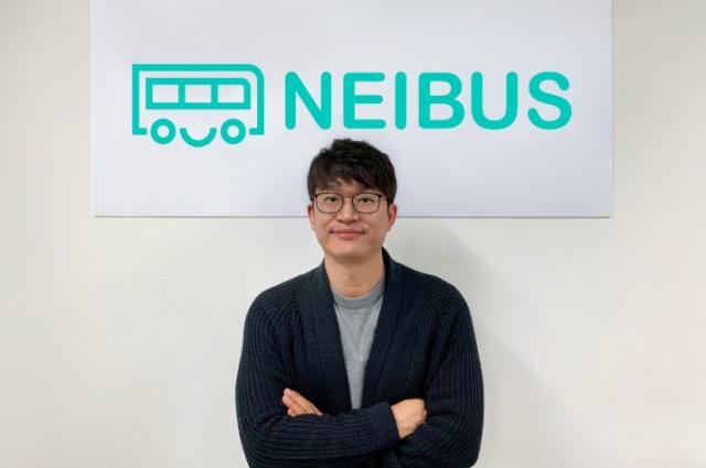 [디센터 인터뷰]심성보 네이앤컴퍼니 대표 '대중교통 리워드 앱에서 통합교통서비스 앱으로 거듭날 것'