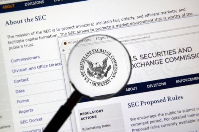 """SEC, ICO처럼 디파이 죽일 수 있다"""
