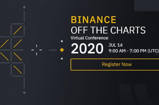 바이낸스, 3주년 기념 온라인 컨퍼런스 개최…'사업확장 이어간다'