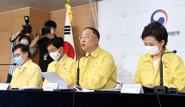 '조세저항' 실검 챌린지 …이번에는 '못살겠다 세금폭탄'