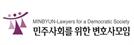 """민변 """"서울그린벨트 해제 안된다...대신 임대주택 늘려야"""""""