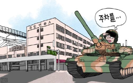상가에 탱크 주차장까지..건축에 남아 있는 '전쟁 유산'[박윤선의 부동산 TMI]