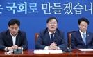 """김태년 """"한국판 뉴딜과 사회안전망 강화로 190만개 일자리 창출 약속"""""""