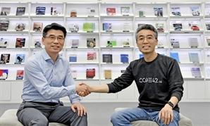 기아차, 모빌리티 전문 별도 기업 '퍼플엠' 설립