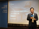 """조영탁 휴넷 대표 """"온라인 지식 스토어로 지식 비즈니스의 새 판 짜겠다"""""""