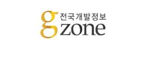 지존, 블로그 100만 돌파 기념 골드바 경품행사 개최