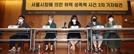 """[속보]박원순 피해자 변호사 """"현재 관련 사건 4건 수사 진행 중"""""""