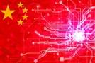 中 인민은행, 첫 블록체인 규범 문건 발표