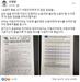"""'이재명표' 고용불안정 보상수당 도입…""""고용 불안정할수록 더 많은 임금지급"""""""