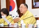 """홍남기 """"수도권 공급대책 조속히 마련""""…이재명·정경두까지 참석해 '발굴'"""