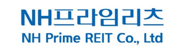 [시그널] NH프라임리츠, 해외 빌딩 자산 3곳 편입 철회