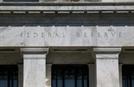 큰 변화 없을 7월 FOMC…시장의 관심은 연준보다 재정정책 [김영필의 3분 월스트리트]