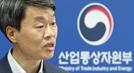 일본 수출규제 위법성 WTO서 다툰다...분쟁패널 설치