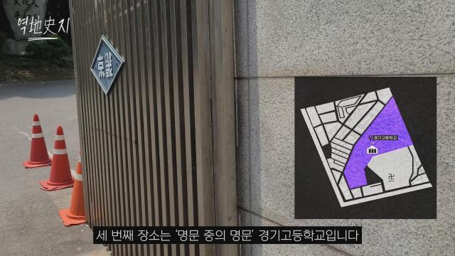 '20조 프로젝트' 시동 거는 삼성동, 수십년 '강남 불패' 아성 지켜낼까?[영상]
