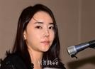 '골프장 갑질 의혹' 기자회견 참석한 박수인