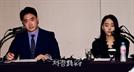 박수인-하유준 변호사 '골프장 갑질 의혹' 관련 기자회견