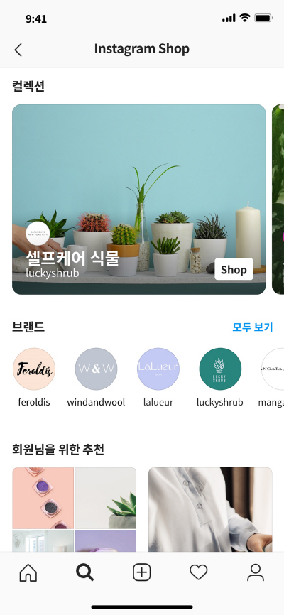 """""""인스타에서도 맞춤형 쇼핑""""…'인스타그램 샵' 선봬"""