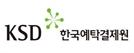 """예탁원 """"펀드넷 개편해 사모펀드 사고 막겠다"""""""