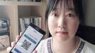 """[인터뷰] 이진영 펀앤뉴 대표 """"움직이는 QR코드 하나면 스마트폰이 신분증 돼죠"""""""