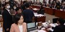 법사위, '공수처법 후속 3법' 의결…통합당은 퇴장