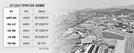 고밀도 개발·임대주택 실험... 밑그림 틀어진 3기 신도시