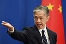 [속보] 중국, 뉴질랜드와 범죄인 인도 조약 중단