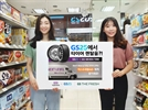 """""""타이어 렌탈 상품 팝니다"""" GS더프레시·GS25, 넥센 서비스 취급 개시"""