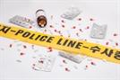 물감통·커피·곰돌이 인형 뜯어보니 마약이…국제우편 위장 반입 잇따라 적발