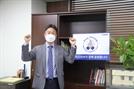 [SEN]이혁수 디모아 대표, 코로나19 극복 '스테이 스트롱 캠페인' 동참
