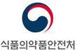타이레놀 원료 '아세트아미노펜'서 불순물 검출 '0건'