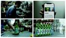 'K증류주' 하이트진로 참이슬, 美 TV 광고한다…소주업계 최초