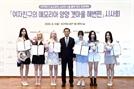 KOTRA, '여자친구' 웹예능으로 K-소비재 해외 소개